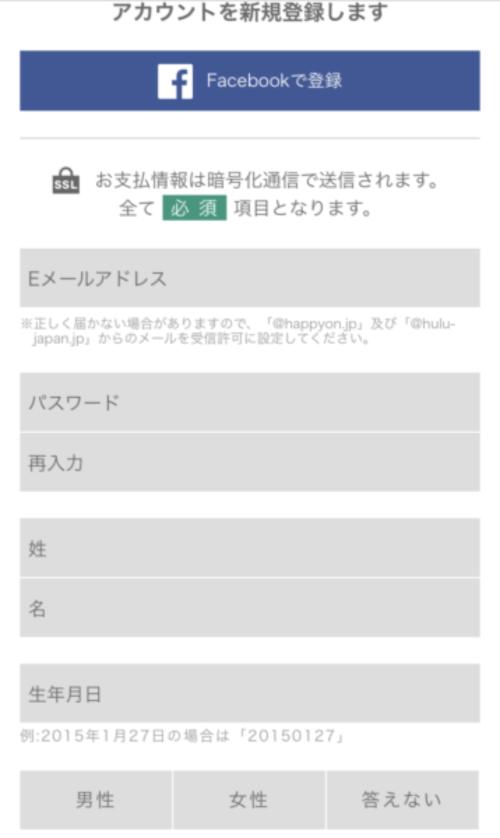 f:id:toshimaru104:20180627030428p:plain