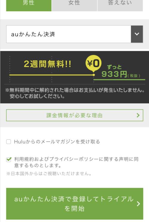 f:id:toshimaru104:20180627031633p:plain