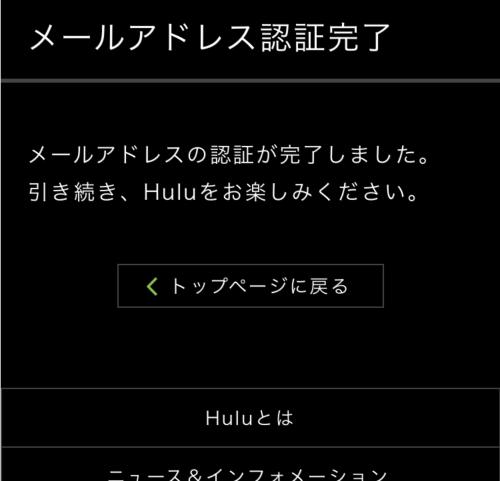 f:id:toshimaru104:20180627032940p:plain