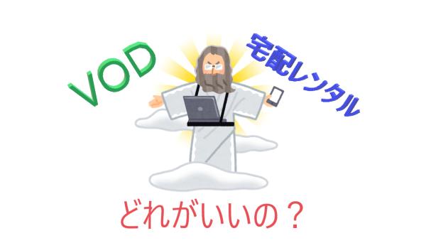 f:id:toshimaru104:20180701004709p:plain