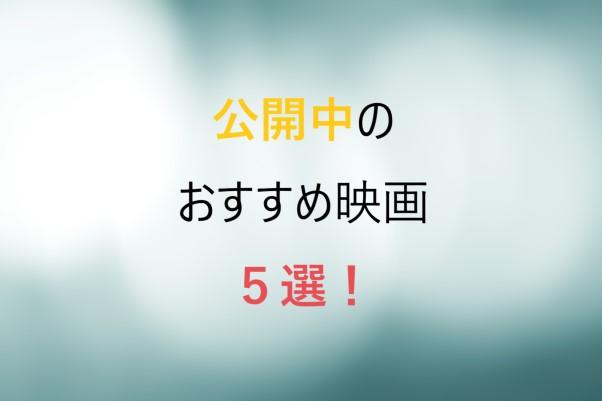 f:id:toshimaru104:20180709010327j:plain