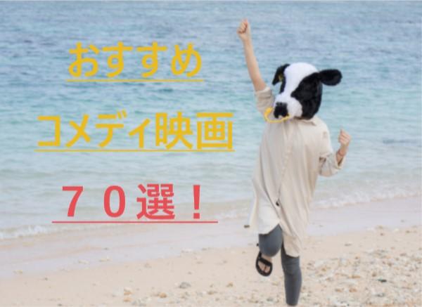 f:id:toshimaru104:20180804205538j:plain