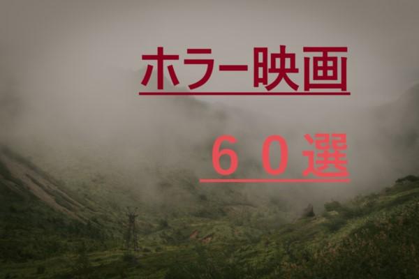 f:id:toshimaru104:20180817063634j:plain