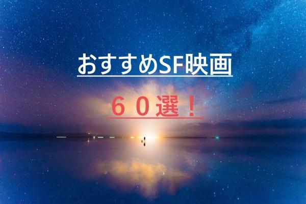 f:id:toshimaru104:20180826221732j:plain