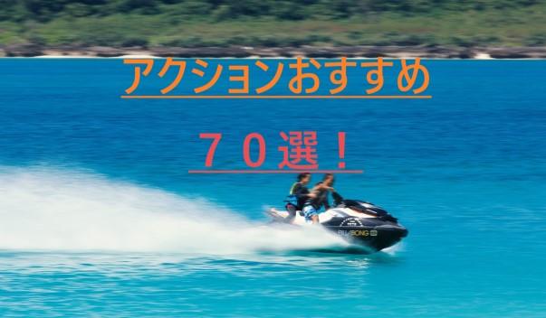 f:id:toshimaru104:20180905085430j:plain