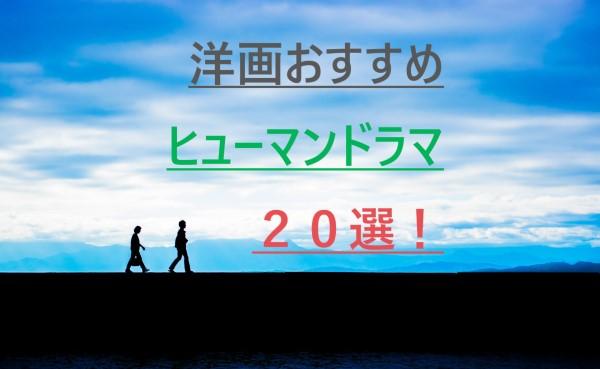 f:id:toshimaru104:20180912092351j:plain