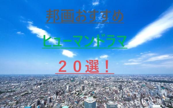 f:id:toshimaru104:20180915222958j:plain