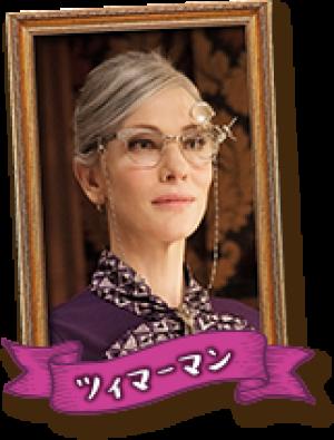 f:id:toshimaru104:20180930022015p:plain