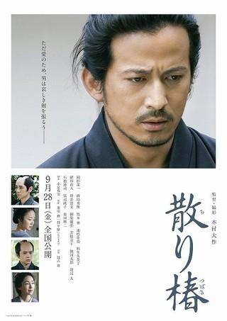 f:id:toshimaru104:20181013233533j:plain