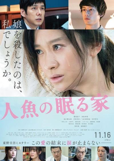 f:id:toshimaru104:20181019222044j:plain