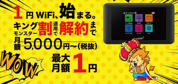 f:id:toshimaru104:20181030020100p:plain