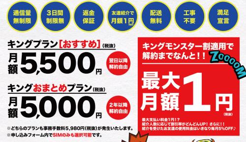 f:id:toshimaru104:20181030020457p:plain