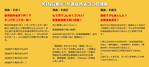 f:id:toshimaru104:20181030020758p:plain