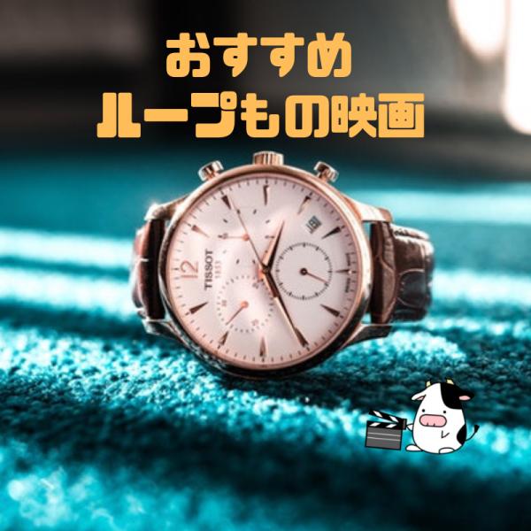 f:id:toshimaru104:20190617234224p:plain