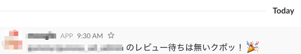 f:id:toshimarunosy:20171225141801p:plain
