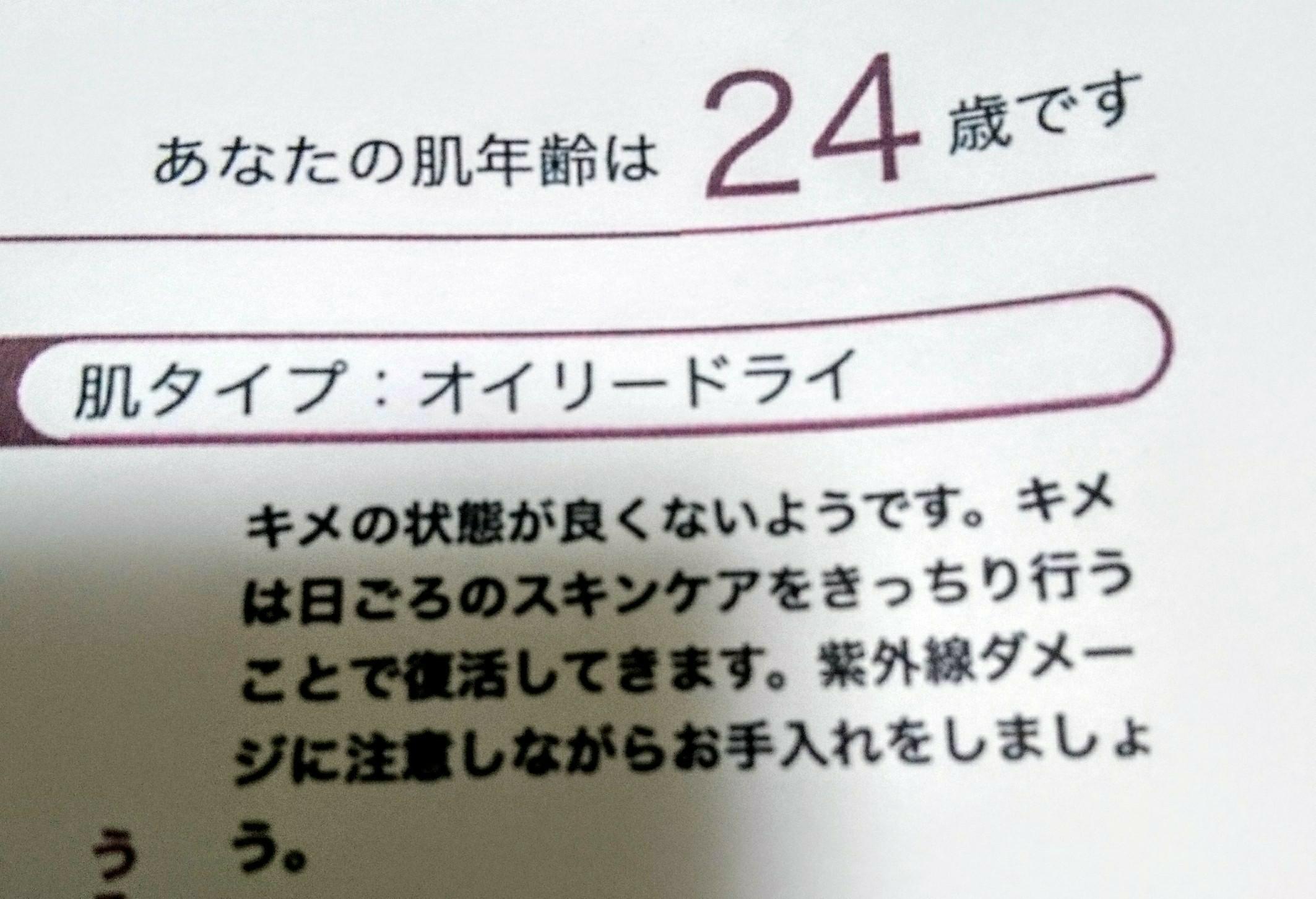 f:id:toshimitu23:20180409233728j:image