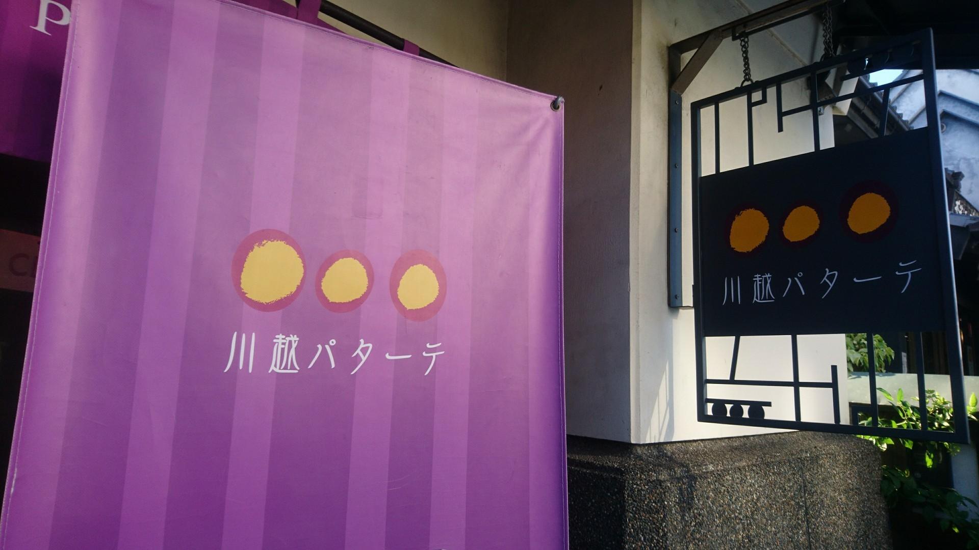 f:id:toshimitu23:20180527205958j:image
