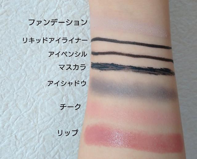 f:id:toshimitu23:20210110120924j:image