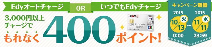f:id:toshinan:20151021165923j:plain