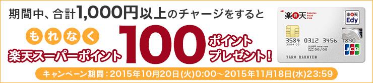 f:id:toshinan:20151021170027j:plain
