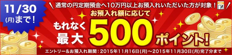 f:id:toshinan:20151125153454p:plain