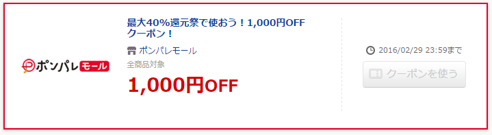 f:id:toshinan:20160204124120p:plain