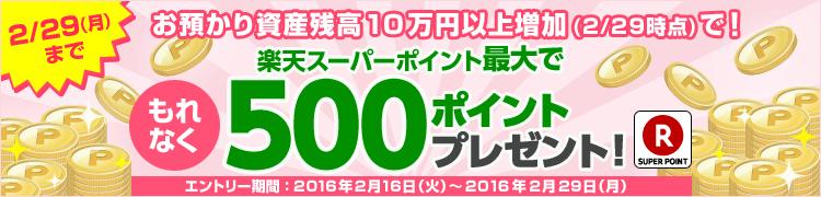 f:id:toshinan:20160218230930p:plain