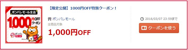 f:id:toshinan:20160302193319p:plain