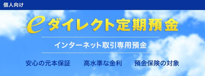 f:id:toshinan:20161221153558j:plain