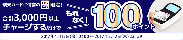 f:id:toshinan:20170201100314j:plain