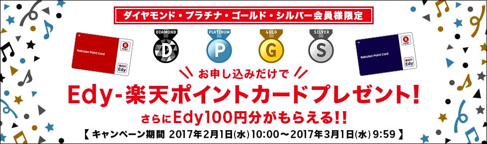 f:id:toshinan:20170215150656p:plain