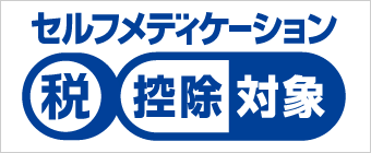 f:id:toshinan:20170306125442p:plain