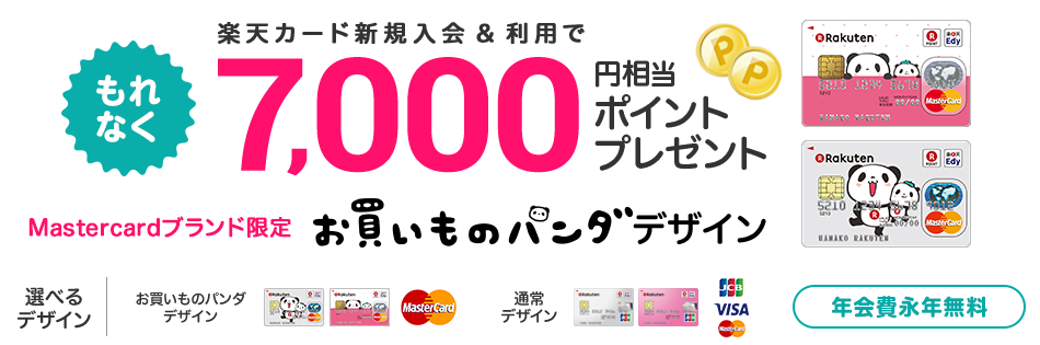 f:id:toshinan:20170309163814p:plain