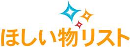 f:id:toshinan:20170417172326j:plain