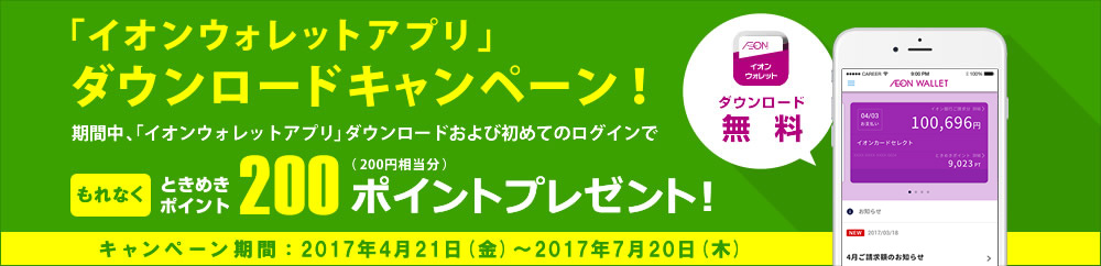 f:id:toshinan:20170510145624j:plain