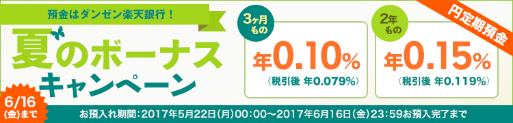 f:id:toshinan:20170526142131p:plain