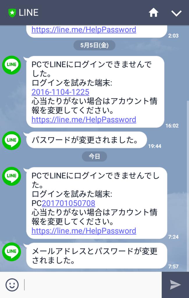 f:id:toshinan:20170530152909p:plain