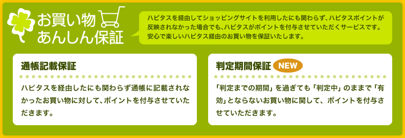 f:id:toshinan:20170530175253p:plain