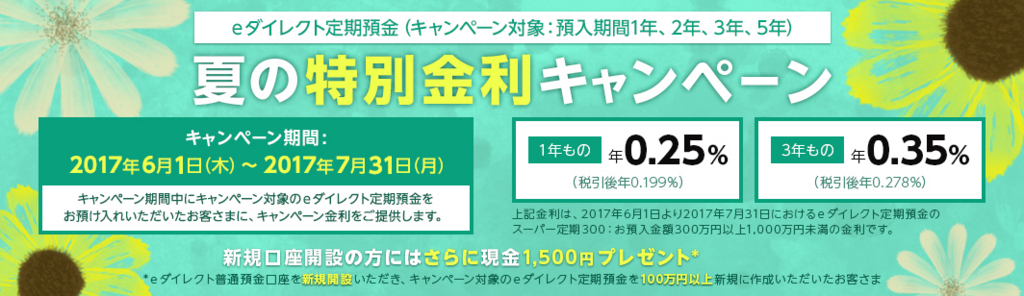f:id:toshinan:20170602112602j:plain