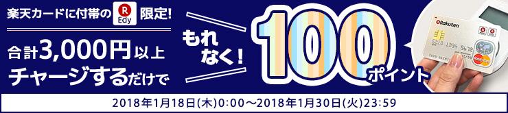 f:id:toshinan:20180119160856j:plain