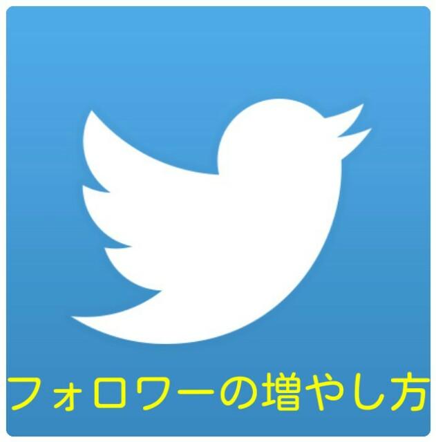 f:id:toshinari322:20160215200908j:image