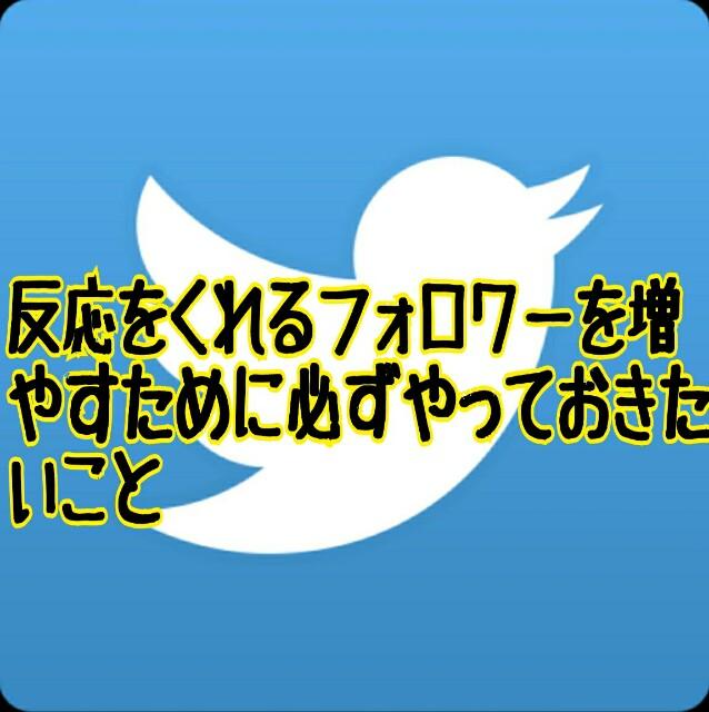f:id:toshinari322:20160321151025j:image