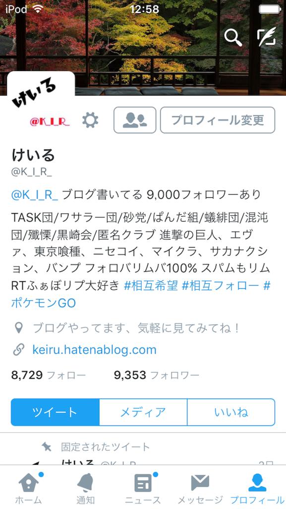 f:id:toshinari322:20160829131406p:image