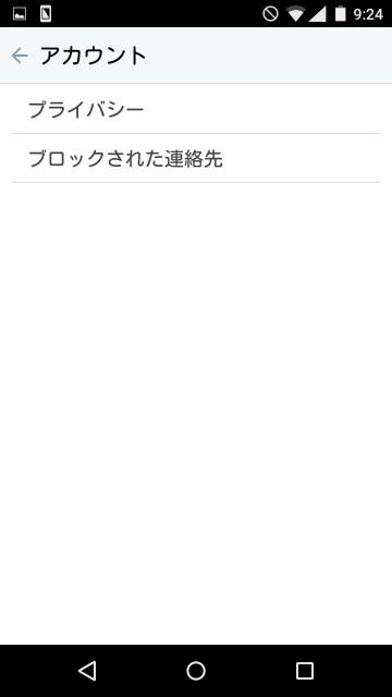 f:id:toshinari322:20170107094500j:image