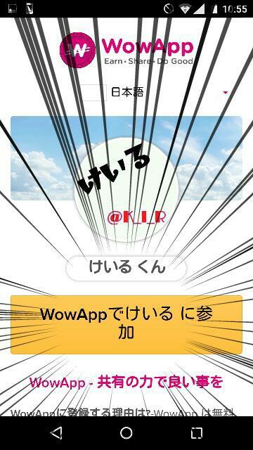 f:id:toshinari322:20170107105655j:image