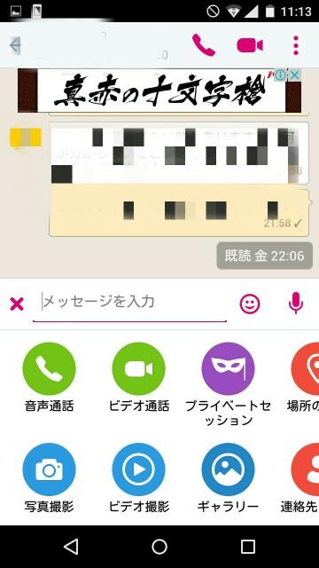 f:id:toshinari322:20170107111551j:image