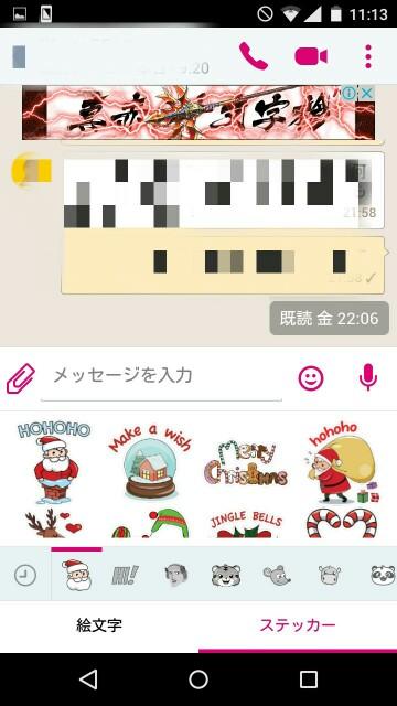 f:id:toshinari322:20170107111619j:image