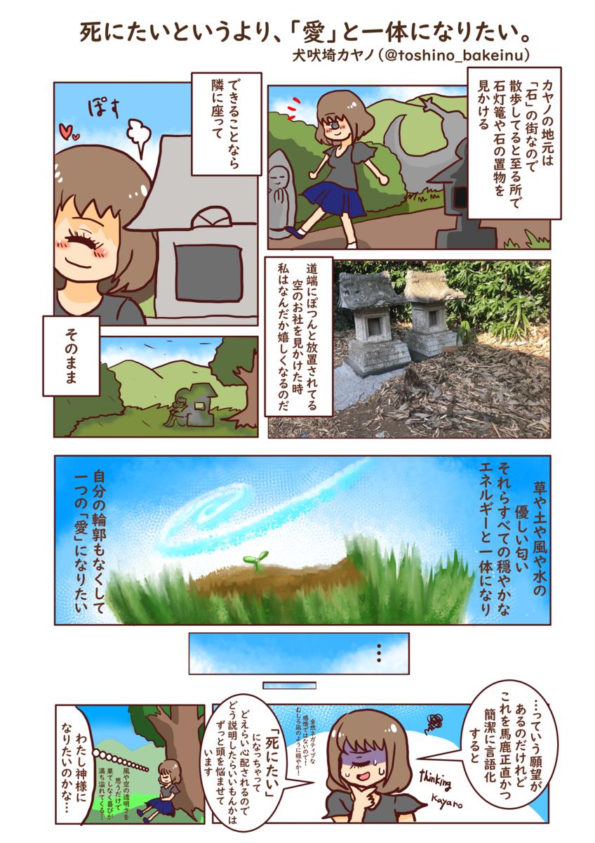f:id:toshino_bakeinu:20190813233009p:plain