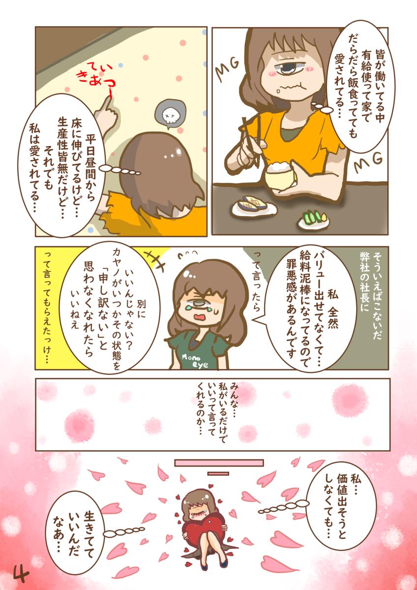 f:id:toshino_bakeinu:20190816210953p:plain