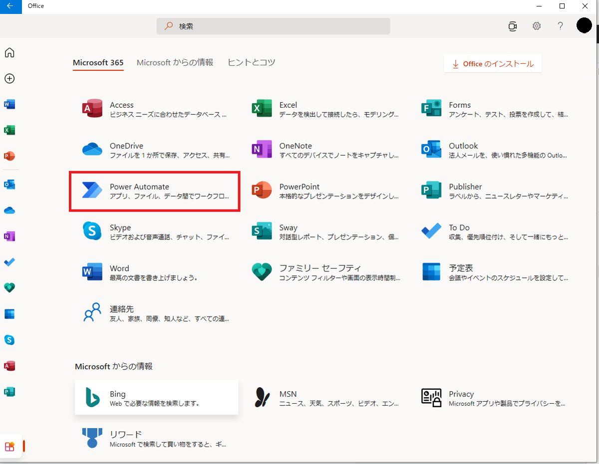 f:id:toshinobu65:20210330064119p:plain